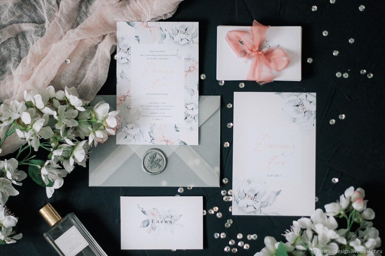 kāzu ielūgumi